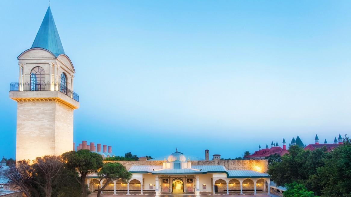 Hotel Video | WOW Topkapı Palace